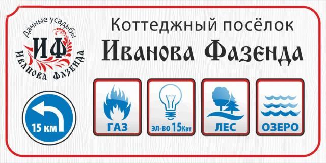Продается дом, Каширское ш., 13АС1