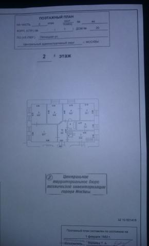 Пятницкая ул. ,  20С1