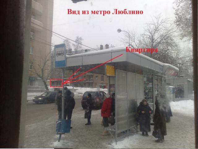 Краснодарская ул. ,  46