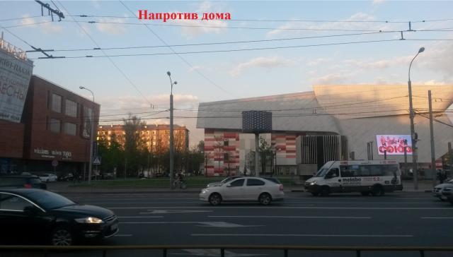 Шереметьевская ул. ,  1К1
