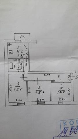 3-комнатная квартира, Мира пр-т, 116