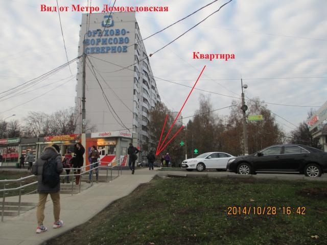 Каширское ш. ,  106К1