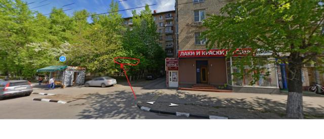 Нахимовский пр-т ,  48